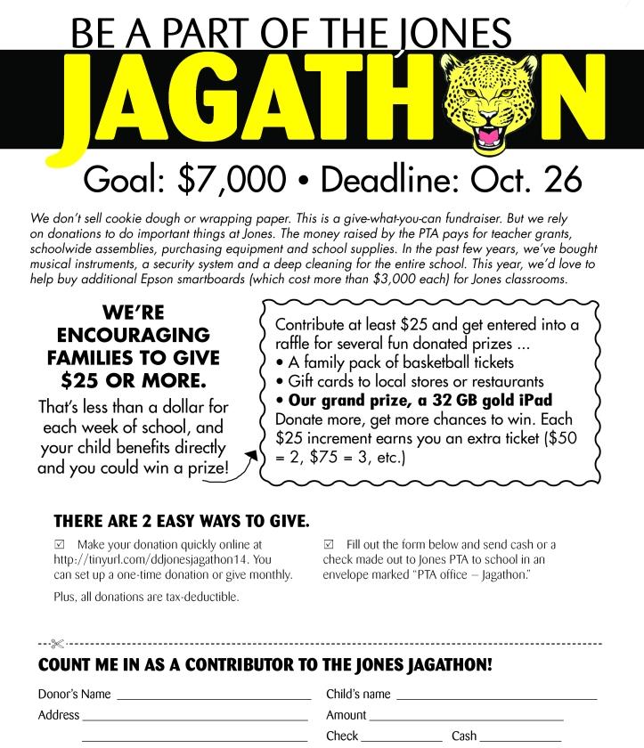 Jagathon 2018